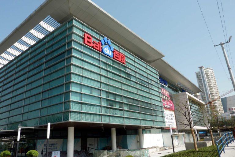 Baidu veut devenir une référence pour les acteurs de l'industrie automobile