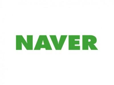 Le groupe sud-coréen Naver reprend le centre de recherche européen de Xerox spécialisé dans l'intelligence artificielle
