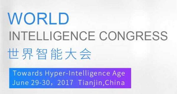 World Intelligence Congress : La Chine annonce des investissements massifs dans l'IA