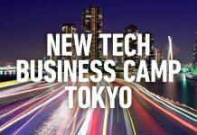 startup, programme, big data, IoT
