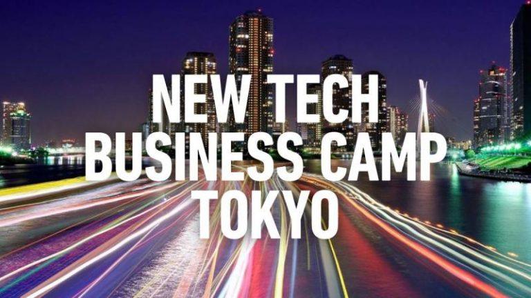 """Appel à candidatures pour l'accélérateur """"New Tech Business Camp Tokyo"""""""