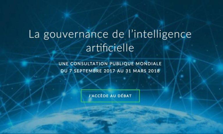 """Participez dès maintenant à la consultation publique mondiale sur """"la gouvernance de l'intelligence artificielle"""""""