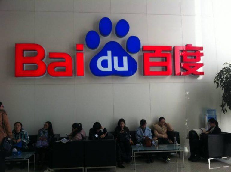 Baidu et Xiaomi s'associent pour travailler sur l'Internet des objets et l'intelligence artificielle