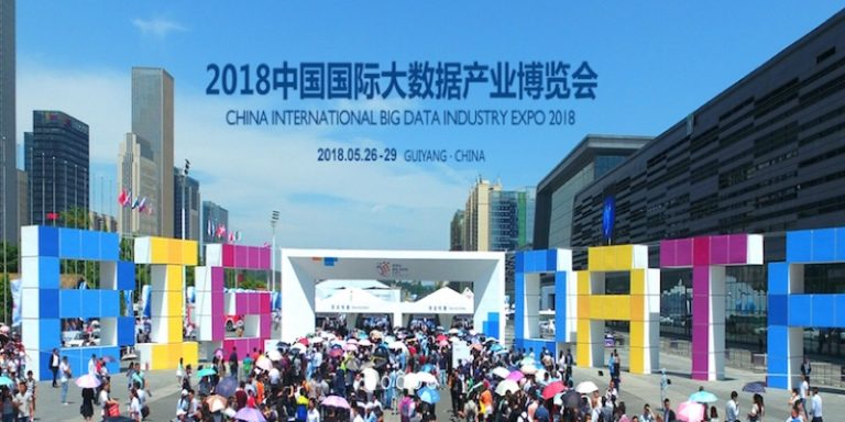 La China International Big Data Industry 2018 organise un concours international d'intelligence artificielle