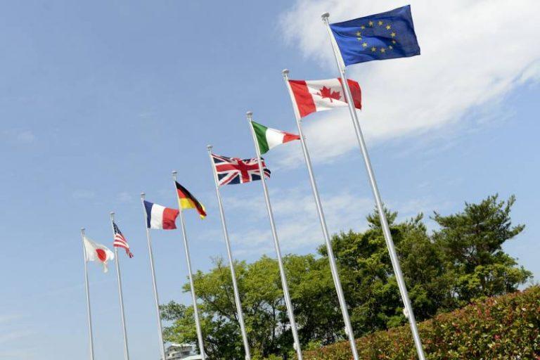 Les pays du G7 adoptent une déclaration et des approches communes sur l'intelligence artificielle