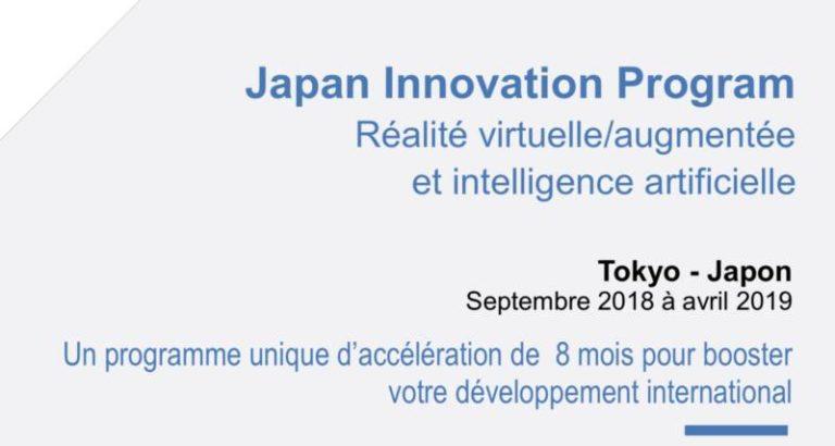 Réalité virtuelle/augmentée et intelligence artificielle : Programme d'accélération « Japan Innovation Program »