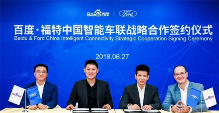 Véhicule autonome : Baidu et Ford signent un accord de coopération stratégique sur l'IA et la connectivité
