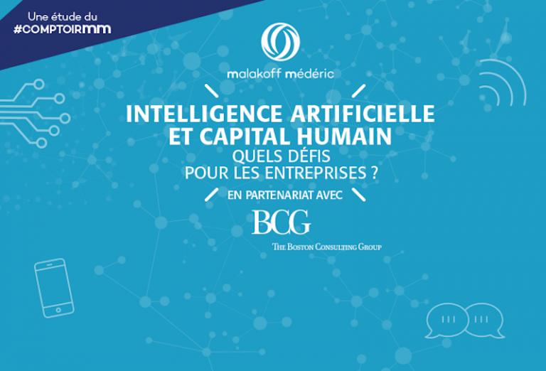 """""""IA et capital humain : quels défis pour les entreprises ?"""", le comptoir de la nouvelle entreprise publie son étude détaillée"""