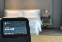 Baidu enceinte IA Chine Hotel