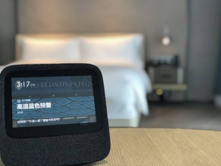 Hôtellerie intelligente : La chaîne InterContinental proposera 100 AI Smart Rooms suite à sa collaboration avec Baidu