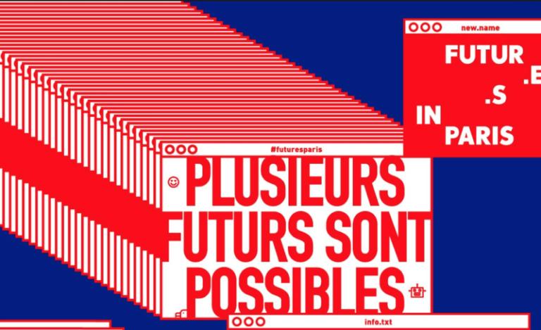 Futur.e.s lance un appel à participation pour sa 10e édition en juin 2019