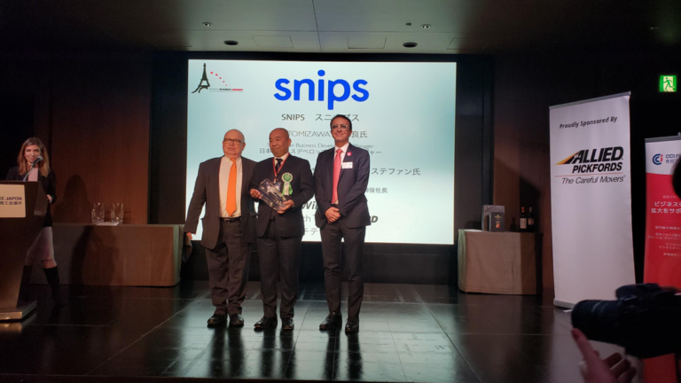 Snips désigné lauréat du French Tech Business Award 2019 au Japon