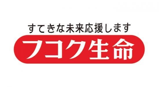 Fukoku