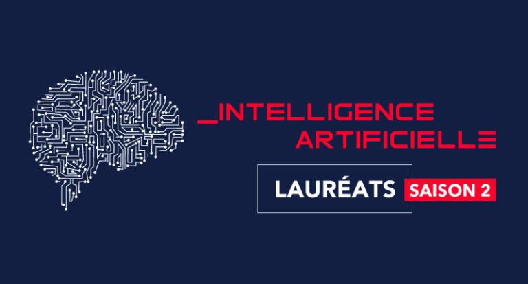 15 nouveaux projets d'intelligence artificielle vont être expérimentés dans les administrations françaises