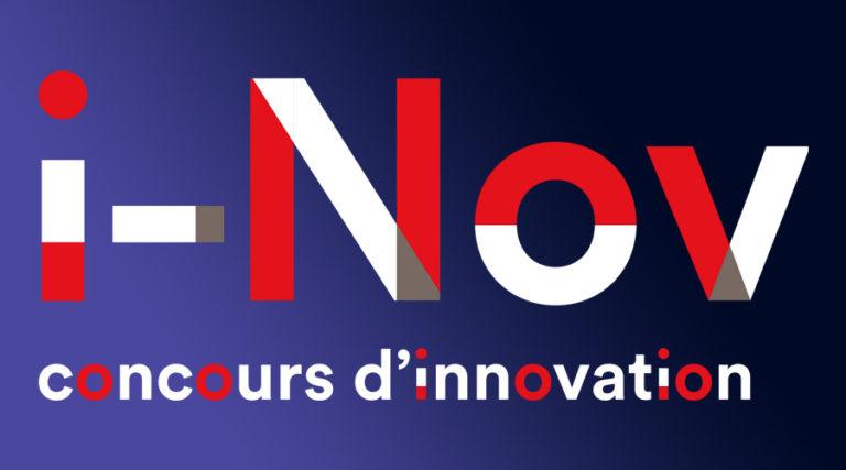 La vague IV du Concours d'innovation i-Nov est ouverte