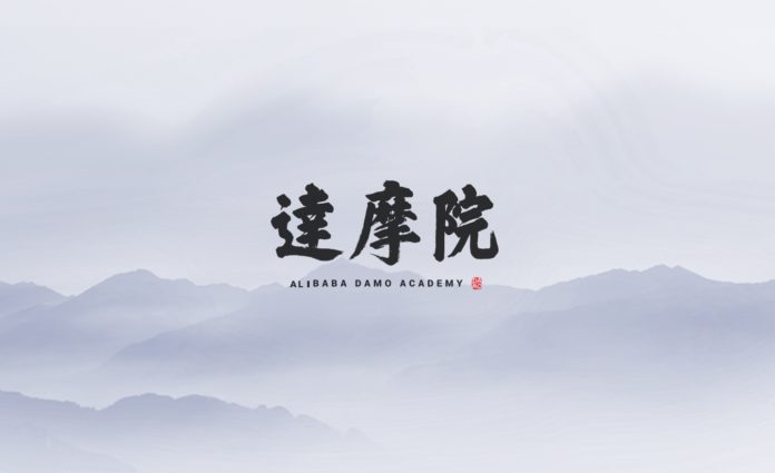 DAMO alibaba