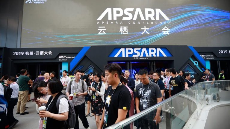 Conférence Apsara : Alibaba Cloud présente 85 produits et fonctionnalités pour faciliter l'accès à l'IA sur son cloud