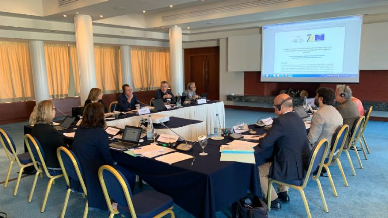 Projet de certification des produits d'intelligence artificielle à la lumière des principes de la Charte éthique européenne de la CEPEJ