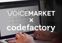 VoiceMarket Codefactory