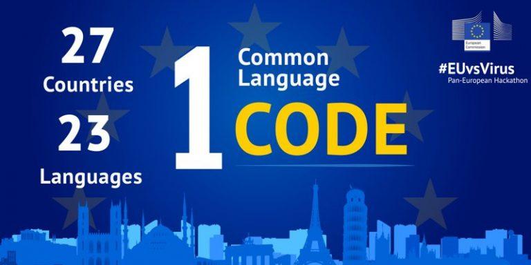 EUvsVirus Hackathon : plus de 2150 solutions ont été proposées par 20957 participants de toute l'UE et au-delà