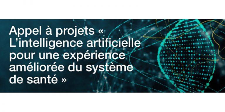 """L'appel à projets """"L'intelligence artificielle pour une expérience améliorée du système de santé"""" est ouvert jusqu'au 1er juin 2020"""