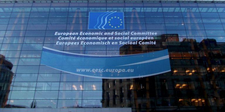 Le Comité économique et social européen rend son Avis sur le Livre blanc sur l'Intelligence artificielle