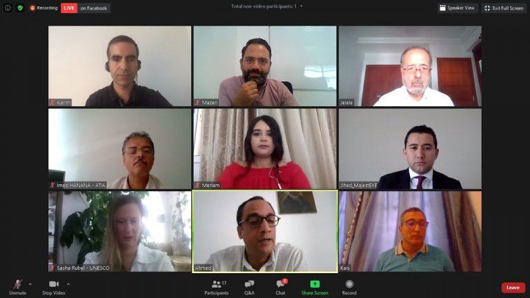 Focus pays : Webinaire  « L'intelligence artificielle, instrument de relance économique en Tunisie ? »