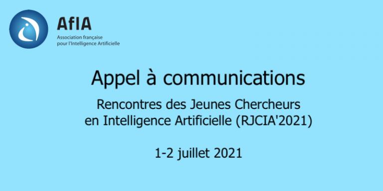 Appel à communications : Rencontres des Jeunes Chercheurs en Intelligence Artificielle