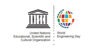 Unesco World engineering day AI