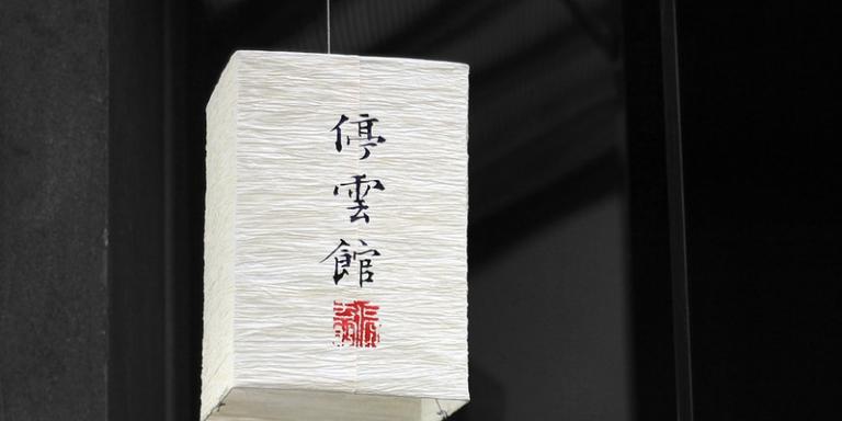 Chine : l'intelligence artificielle utilisée pour concevoir des bases de données linguistiques