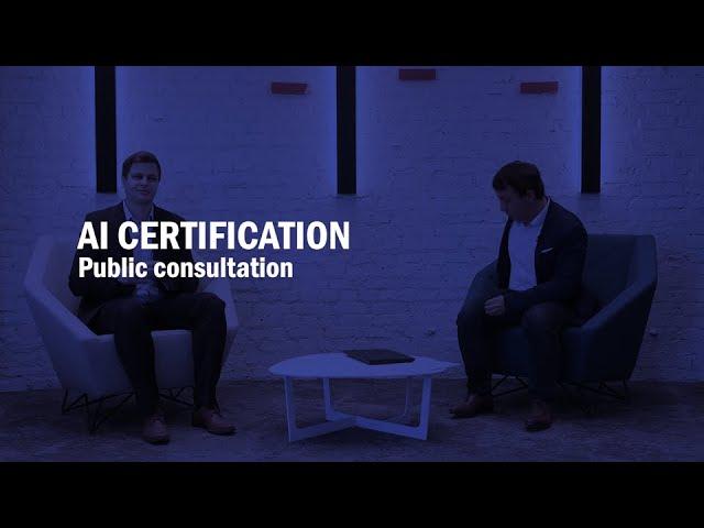 Le LNE lance une consultation publique sur sa certification autour de l'intelligence artificielle