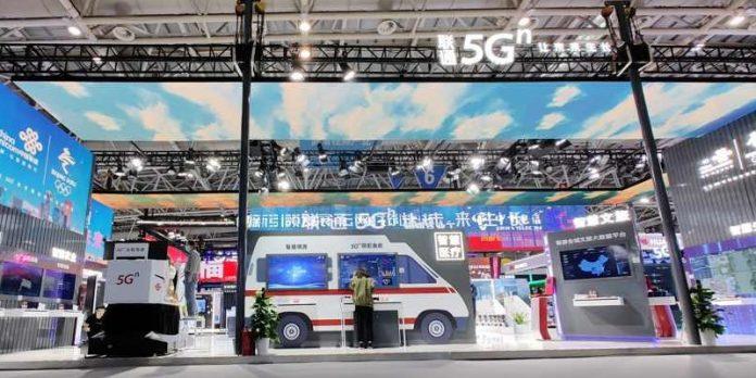 quatrième sommet chine numérique innovation contrats nouvelles technologies transition numérique industries entreprises