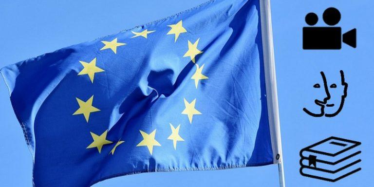 Le parlement européen adopte une résolution autour de l'IA dans la culture, l'éducation et l'audiovisuel