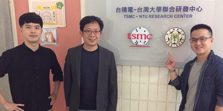 Vers une gravure en 1 nanomètre : le défi des chercheurs du MIT, du NTU et de TSMC
