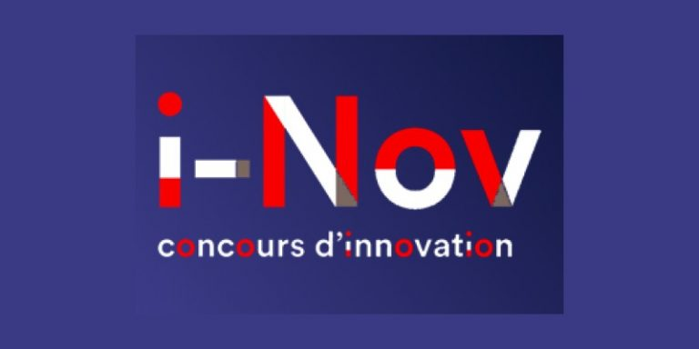 Lancement de l'appel à projets de la huitième édition du concours d'innovation i-Nov