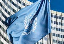 ONU reconnaissance faciale éthique intelligence artificielle droits Homme