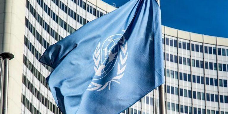 L'ONU appelle à un moratoire sur l'utilisation de la reconnaissance faciale