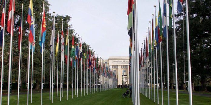 Palais des nations unies Geneve